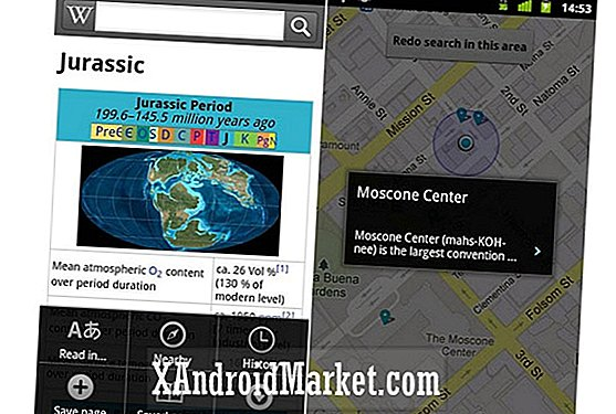 Wikipedia Blackout Over, application Android officielle lancée