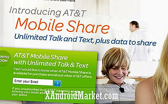 AT & T nye Mobile Share planlegger å sparke inn 23. august