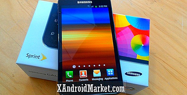 Unboxing Samsung Galaxy II S, Epic 4G Touch til Sprint [Video]
