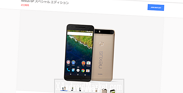 Nexus 6P Special Edition: Japan får en eksklusiv gullfargevariant