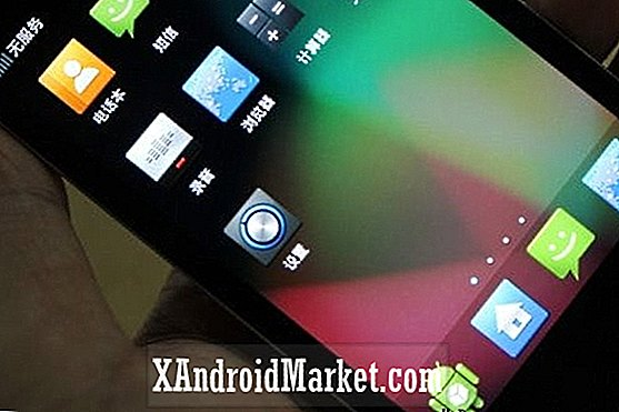 Oppo Finder obtient la mise à jour officielle Android 4.1.1 Jelly Bean, en quelque sorte