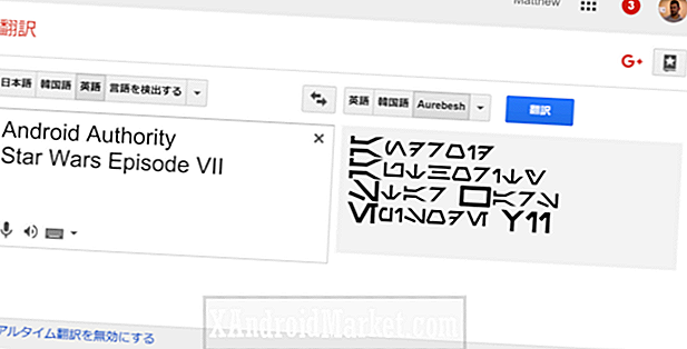 Aurebesh de Star Wars rejoint Google Translate