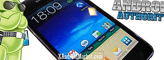 Samsung Galaxy S II kommer til Verizon, AT & T med QWERTY skyderen
