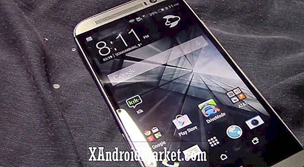 HTC One 2014 video lekket