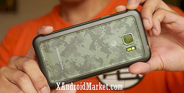 Samsung Galaxy S7 Active hands on